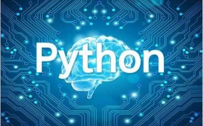 Python replace()函数:替换字符串中的某个字符
