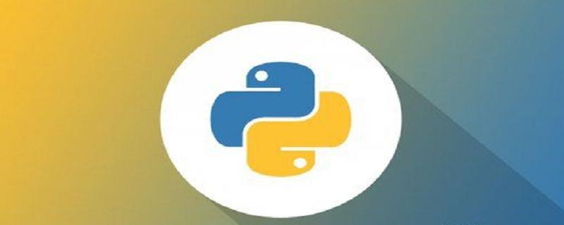 Python、C-Python、Cython代码与GIL的交互
