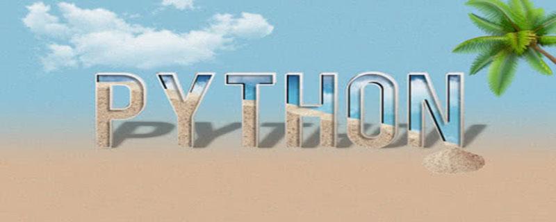 小白必看的Python操作MySQL的5种方式