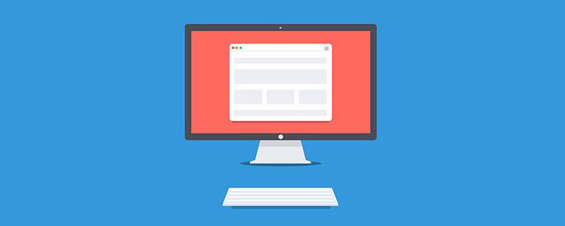 前端测试题(HTML5/CSS3)参考答案