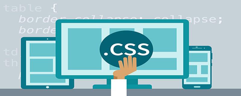 40道 CSS 基础面试题(附答案)