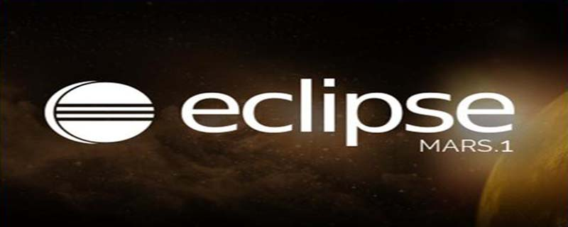 java开发平台eclipse可以配置python环境吗?