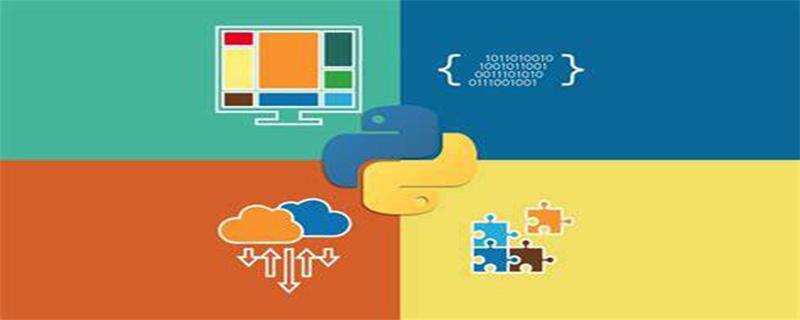 选择python还是web前端好