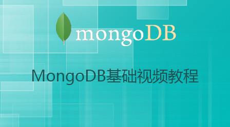 Mongodb技术详解(燕十八)