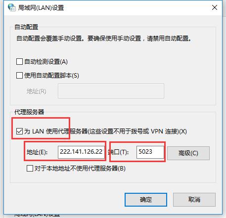 极光HTTP!在UC浏览器内设置代理IP6.png