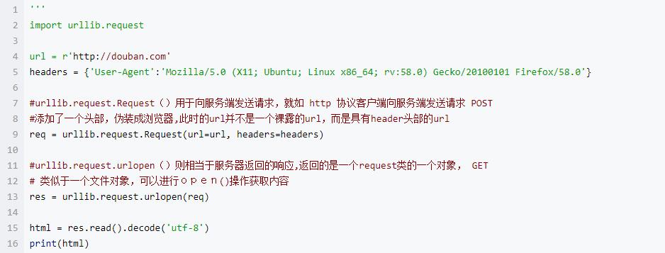 极光爬虫使用代理HTTP伪装自身IP?2.png