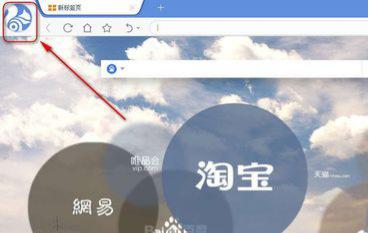极光HTTP!在UC浏览器内设置代理IP.png