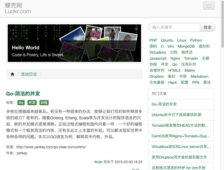 luokr-com.png