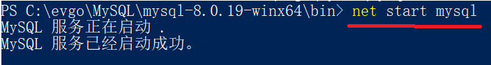 QQ截图20201019174013.png