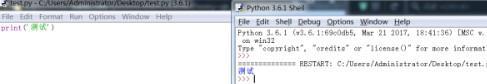 python的文件编辑器从哪里打开