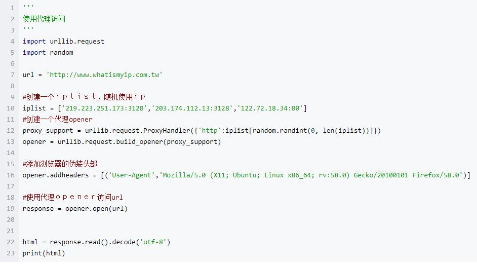 极光爬虫使用代理HTTP伪装自身IP?1.png
